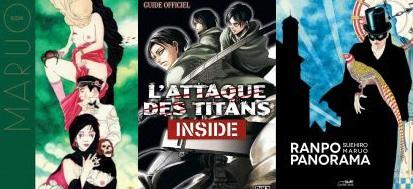 Vos acquisitions Manga/Animes/Goodies du mois (aout) - Page 4 Autre10