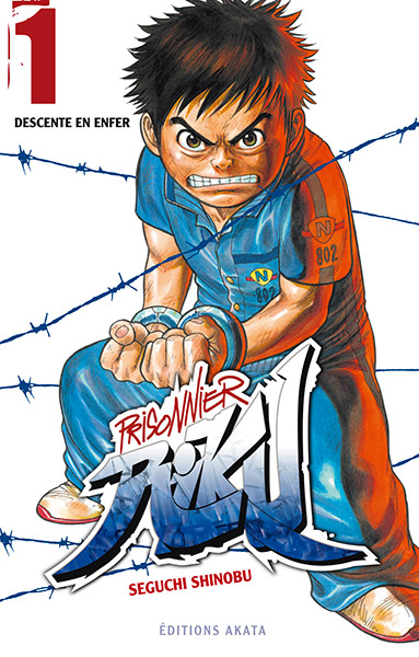 Prisonnier Riku Prison10