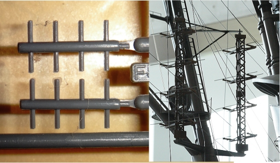 IJN Yamato 1/200  Dsc01223
