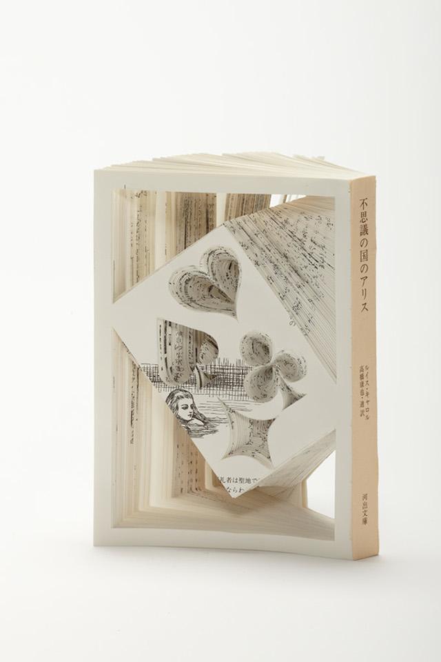 [Art] Livres objets-Livres d'artistes - Page 7 A44