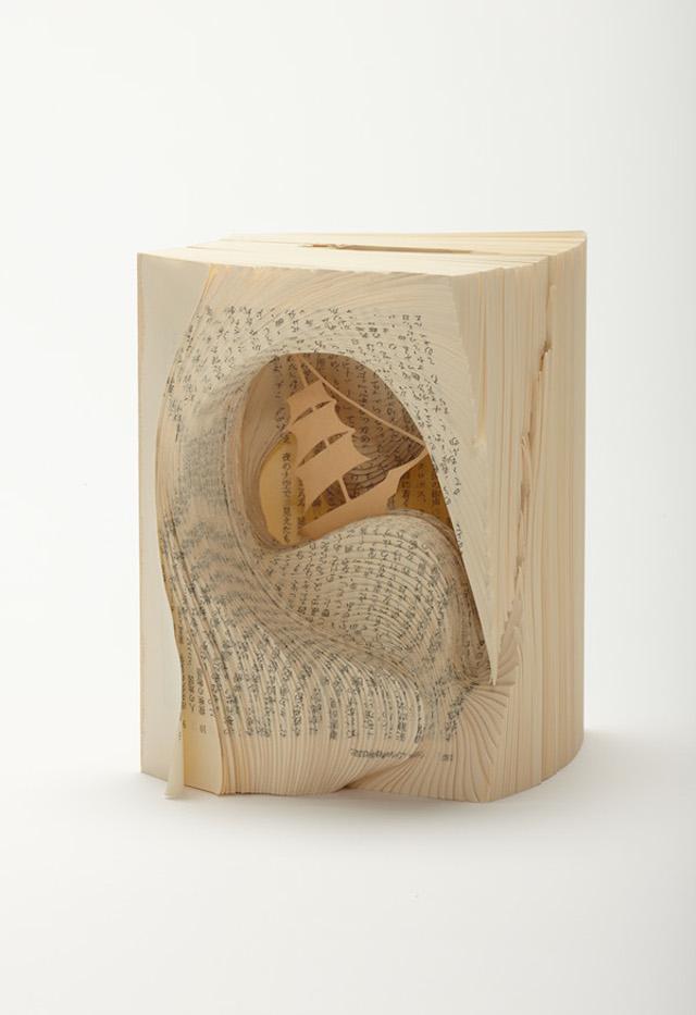 [Art] Livres objets-Livres d'artistes - Page 7 A52