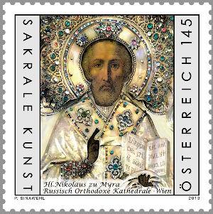 Briefmarken-Kalender 2020 - Seite 14 Bild1a13