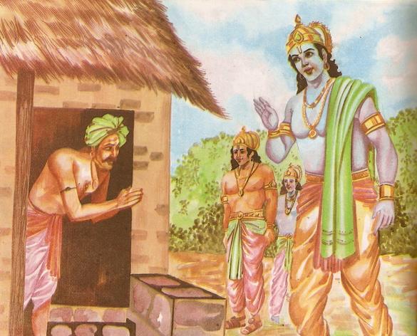 THE RAMAYANA - Part 10 Scan0014