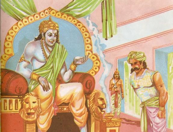 THE RAMAYANA - Part 10 Scan0015