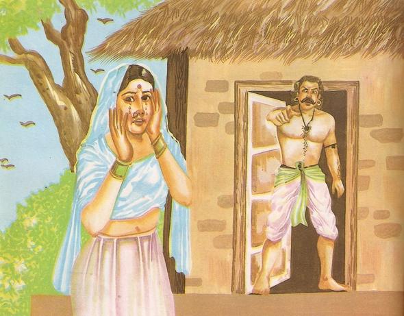 THE RAMAYANA - Part 10 Scan0016