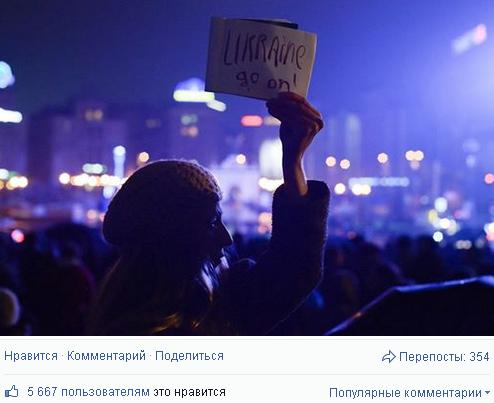 Начало новой истории украинского  государства – Боже Украину храни! Arseni10