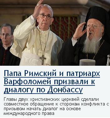 Начало новой истории украинского  государства – Боже Украину храни! Dialoh10