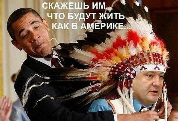 Начало новой истории украинского  государства – Боже Украину храни! Dyvoli18