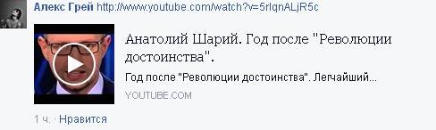 Начало новой истории украинского  государства – Боже Украину храни! Dyvoli19