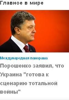 Начало новой истории украинского  государства – Боже Украину храни! Hlavno10