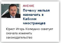 Начало новой истории украинского  государства – Боже Украину храни! Jrist10
