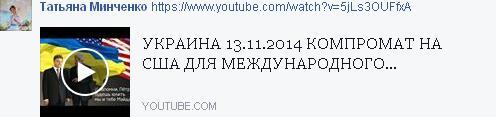 Начало новой истории украинского  государства – Боже Украину храни! Kompro10