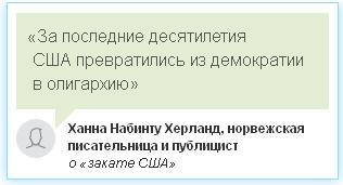 Начало новой истории украинского  государства – Боже Украину храни! Pisate10