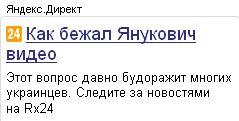 Начало новой истории украинского  государства – Боже Украину храни! Poehyn10