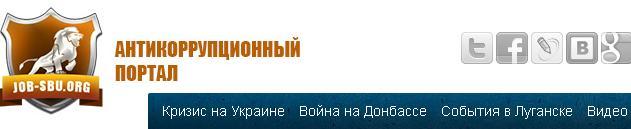 Начало новой истории украинского  государства – Боже Украину храни! Portal10