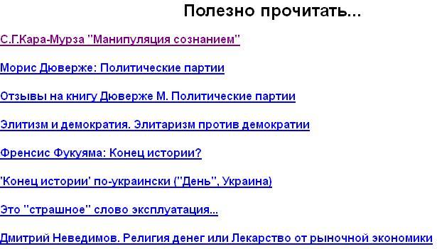 Начало новой истории украинского  государства – Боже Украину храни! Raboti10
