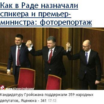 Начало новой истории украинского  государства – Боже Украину храни! Rada10