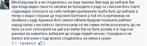 Начало новой истории украинского  государства – Боже Украину храни! S410