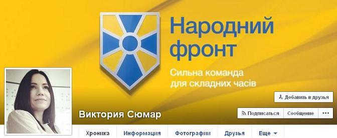 Начало новой истории украинского  государства – Боже Украину храни! Sjmar11