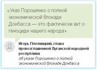 Начало новой истории украинского  государства – Боже Украину храни! Slezi10
