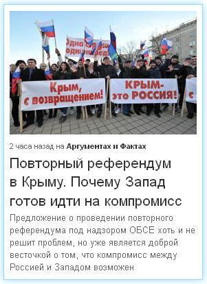 Начало новой истории украинского  государства – Боже Украину храни! Troly10