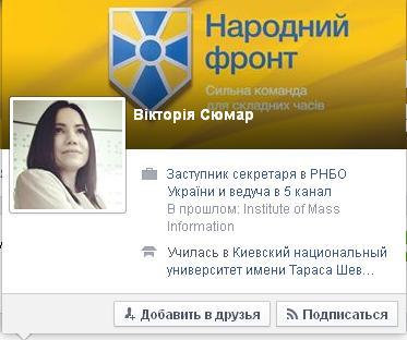 Начало новой истории украинского  государства – Боже Украину храни! Viktor10