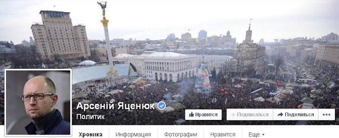 Начало новой истории украинского  государства – Боже Украину храни! Ycennu10