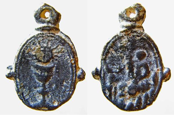 Médaille ND-de-Montserrat - fin XVII/début XVIIIème A033_d10
