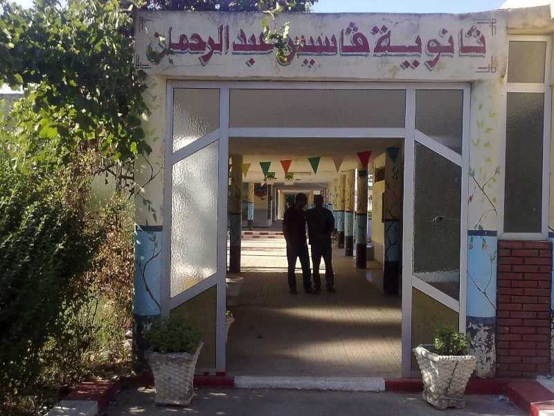 منتدى ثانوية قاسيس عبد الرحمن عزابة