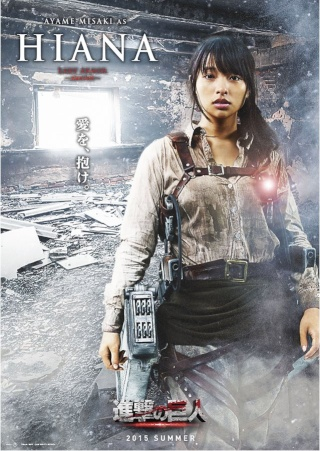 [ Projet J-Film ] Attack on Titan 1 & 2 1110