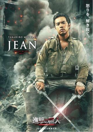 [ Projet J-Film ] Attack on Titan 1 & 2 510