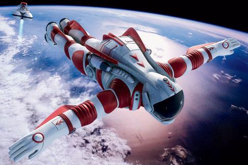 Les images étonnantes de l'univers Spaced10