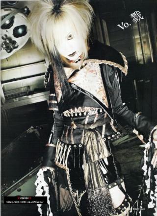 Biografia de Riku 0978910