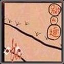 Discografía de Gazette en DD Wakare10