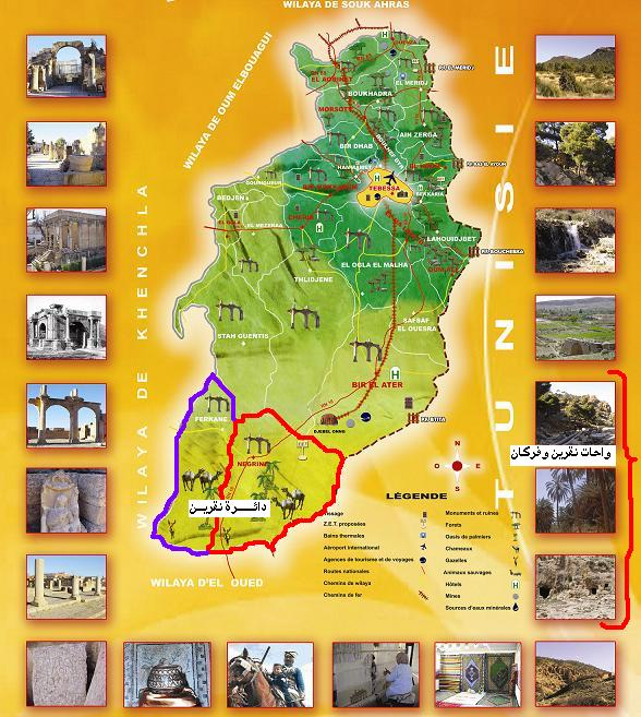 خريطة دائرة نقرين 2660_010