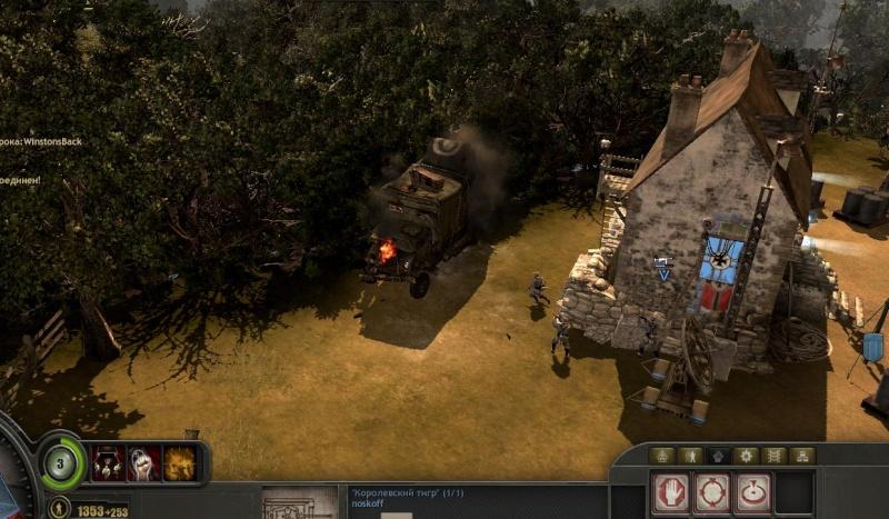 Скриншоты Company of Heres - Страница 2 Relic010