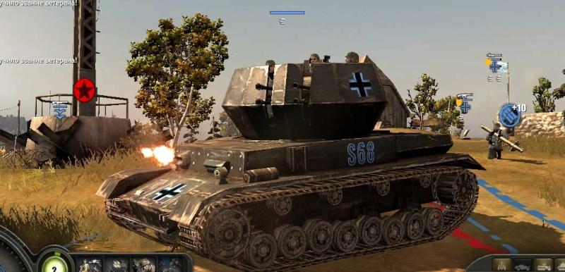 Wirblewind Flakpanzer Relic022