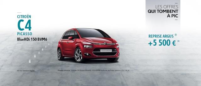 [INFORMATION] Citroën/DS Inde et Pacifique - Les News - Page 21 1500x610