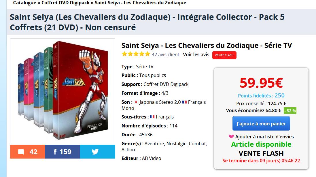 DVD nostalgique : promotions & baisse de prix ! Screen13