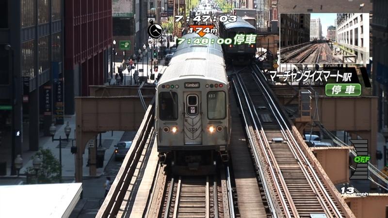 Railfan: Chicago Transit Authority Brown Line 00314