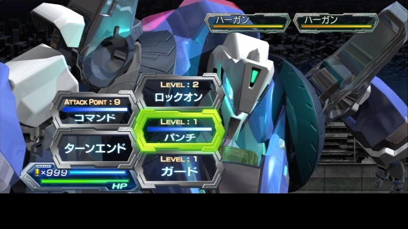 Megazone 23: Aoi Garland 93934512