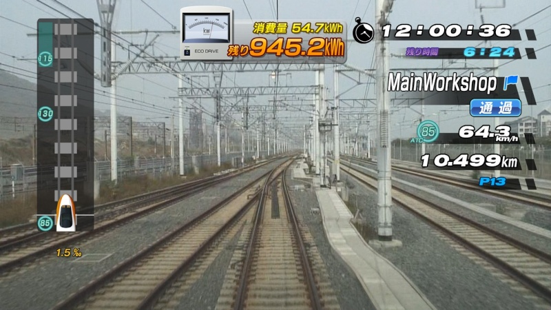 Railfan: Taiwan High Speed Rail 94218611