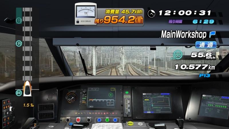 Railfan: Taiwan High Speed Rail 94218612