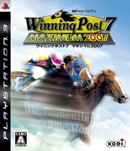 Winning Post 7 Maximum 2007 Winnin10