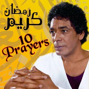 ادعيه محمد منير Fegeg10