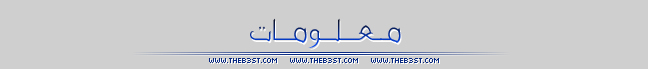الفصل 121 - 122 - 123 - 124 من مانهوا Wonted Bluewo11