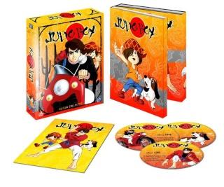 DVD petit prix, bons plans Noel 506610