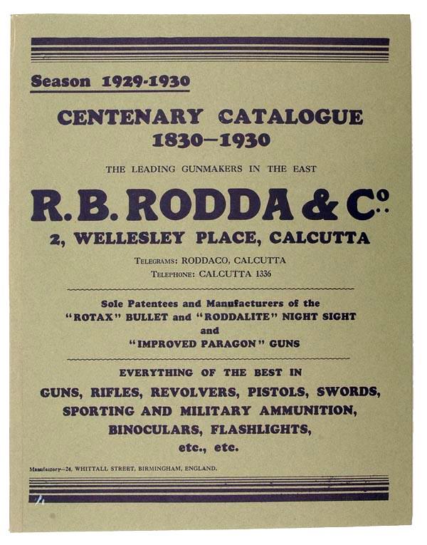 une carabine d'officier de cavalerie ANGLAISE  Roddca10