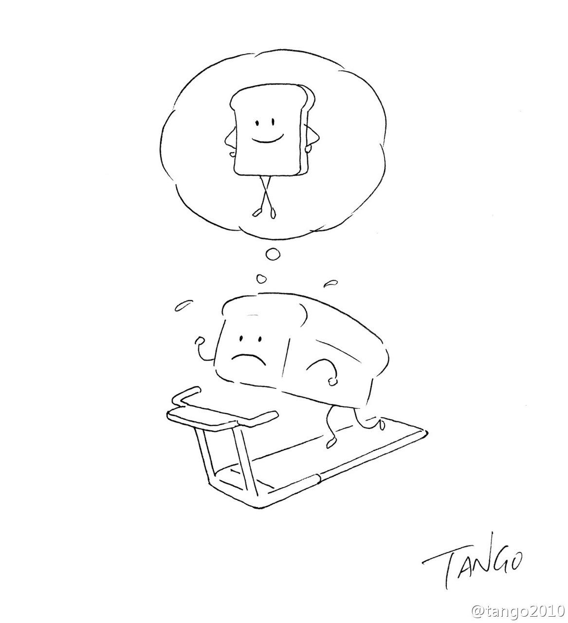 Bộ tranh đơn giản hài hước Tumblr29