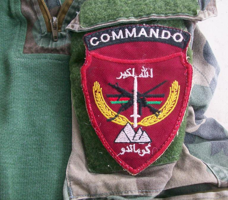 Afghan National Army Commando Patches - Page 6 00515